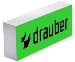 Газобетонные блоки Драубер DRAUBER (г. Электросталь)