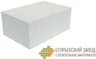 Газобетонные блоки ЕЗСМ (г. Егорьевск)
