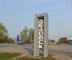 Газосиликатные блоки Дедовск