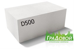 Газосиликатный блок D500 600x200x400 - фото 4869