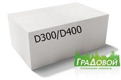 Газосиликатный блок D300/400 600x250x350 - фото 4891