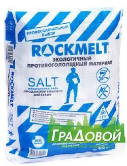 Противогололедный реагент ROCKMELT SALT (Рокмелт соль)