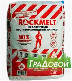 Противогололедный реагент ROCKMELT MIX (Рокмелт микс)