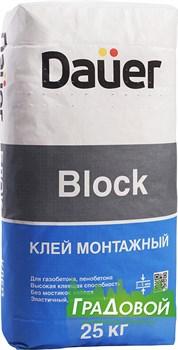 Клей для блока  - фото 4917