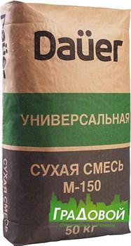 сухая смесь м-150 универсальная - фото 4926