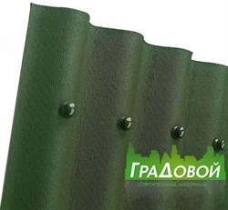 Битумный волнистый лист Ондулин Smart зелёный - фото 5196