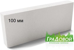 Газосиликатный перегородочный блок D500 600 100мм