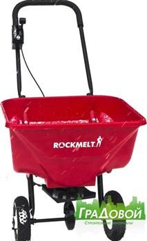 Тележка дозатор RockMelt 2030P