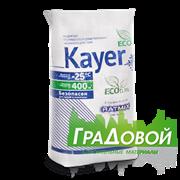 Противогололедный реагент Ratmix Kayer (Ратмикс каер)