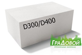 Газосиликатный блок D300/400 600x250x300