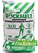 Противогололедный реагент ROCKMELT ECO (Рокмелт эко)