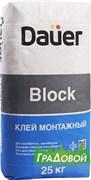 Клей для блока