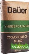 сухая смесь м-150 универсальная