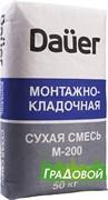 Сухая строительная смесь М-200