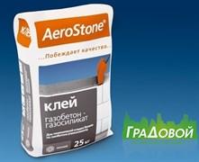 Клей для газобетонного газосиликатного блока AeroStone (Аэростоун) летний
