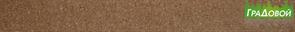 Цветная кладочная смесь КОРИЧНЕВАЯ Hagastapel ks-715