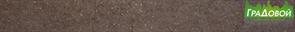 Цветная кладочная смесь ШОКОЛАДНАЯ Hagastape ks-720