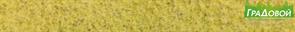 Цветная кладочная смесь ЖЕЛТАЯ Hagastapel ks-750