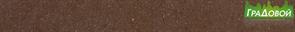Цветная кладочная смесь КОФЕ Hagastapel ks-765