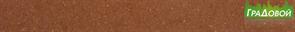 Цветная кладочная смесь КРАСНЫЙ Hagastapel ks-770