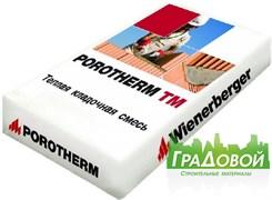 Теплая кладочная смесь Porotherm TM Зимняя