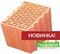 Поризованный блок WIENERBERGER POROTHERM 30 - фото 5720